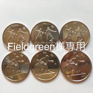 2020年東京オリンピック・パラリンピック記念硬貨(第一次)2種類各3枚