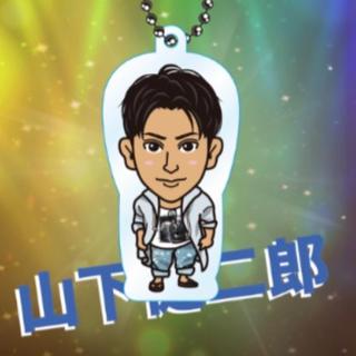 三代目 J Soul Brothers - 山下健二郎☆クリアチャーム
