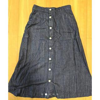 apart by lowrys - アパートバイローリーズ デニムメエボタンAラインスカート