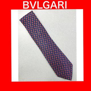 BVLGARI - 【★売りつくしセール★】BVLGARI  ブルガリ ネクタイ