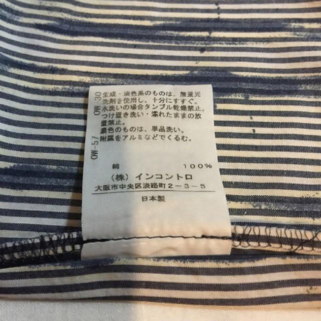 Vivienne Westwood(ヴィヴィアンウエストウッド)のAnglomania アナーキーシャツ レディースのトップス(Tシャツ(長袖/七分))の商品写真