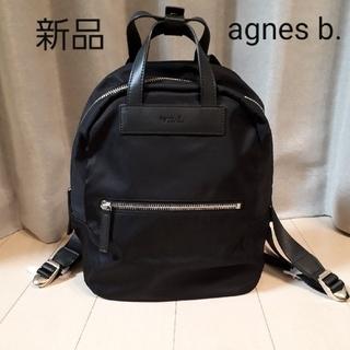 agnes b. - 希少デザイン☆新品未使用 アニエスベー 即売人気デザイン リュック バッグパック