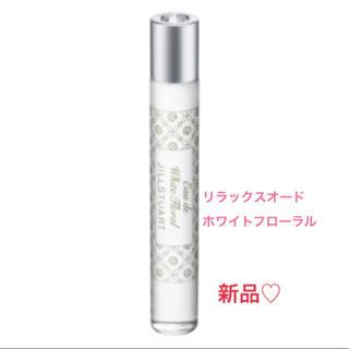 ジルスチュアート♡ホワイトフローラル ロールオン 香水