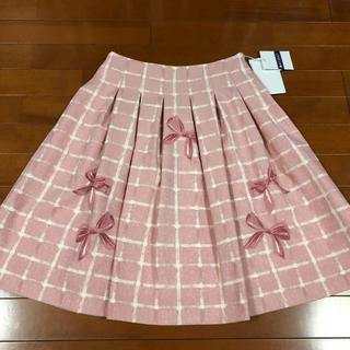M'S GRACY - 新品未使用カタログ掲載おリボンスカート エムズグレイシー