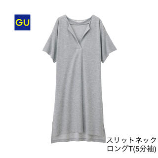 GU - 【gu】スリットネックロングT(5分袖) ワンピース Mサイズ グレー