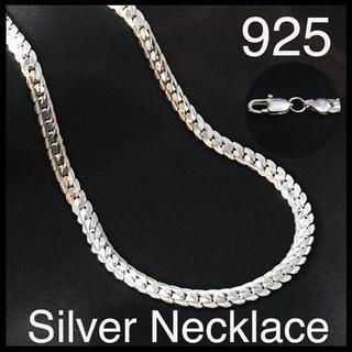 ネックレス メンズ 925 シルバー チェーン 喜平 キヘイ 50cm プラチナ