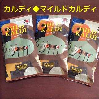 KALDI - カルディ◆コーヒー  マイルドカルディ 3袋
