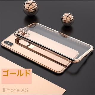 最新 iphoneケース 透明