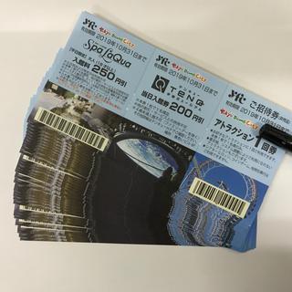 東京ドームシティチケット