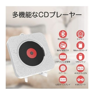 CDプレイヤー Bluetooth 10000mAh