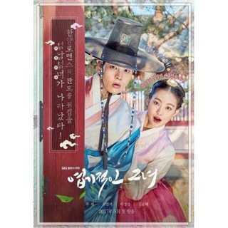 韓国ドラマ 猟奇的な彼女 Blu-ray版 全16話