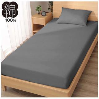ボックスシーツ マットレスカバー 洋式・和式兼用 綿100% ベッドシーツ