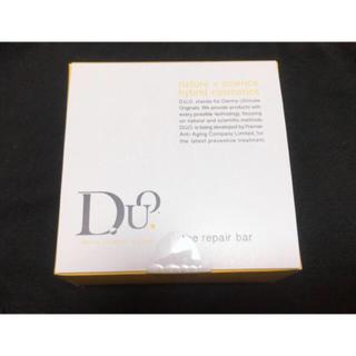 DUO デュオ ザ リペアバー (枠練り洗顔石鹸)/100g/新品