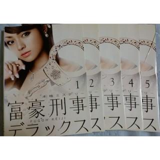 富豪刑事デラックス DVD