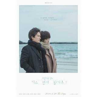 韓国ドラマ 先にキスからしましょうか DVD版 全40話 送料無料!