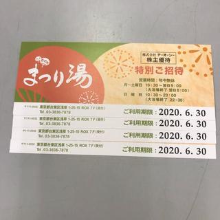 テーオーシー 株主優待券 浅草 ROX まつり湯 4枚 ★送料込(追跡有)