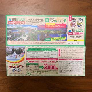 よみうりランドプールWAI 大人入場券(平日限定)