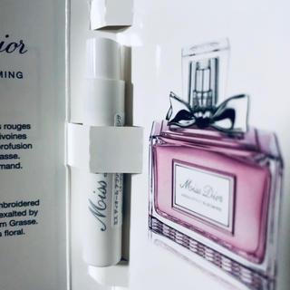 【新品未使用】Dior 香水 1ml