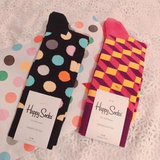 Happy Socks メンズ 2足セット