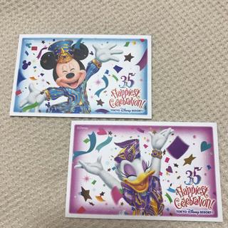 Disney チケット