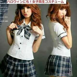 人気NO1★売れてます★高校生風 セーラー服 コスチューム フリーサイズ 半袖