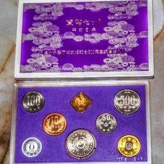 皇太子成婚記念硬貨入りミントセット