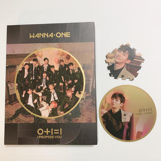 wanna one  CD  I PROMISE YOU  ジソン