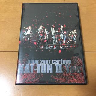 KAT-TUN/TOUR 2007 cartoon KAT-TUN Ⅱ You…