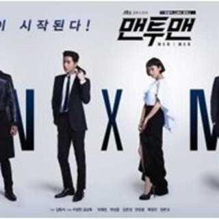 韓国ドラマ マンツーマン Blu-ray版 全16話