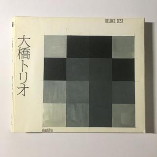 大橋トリオ DELUXE BEST 初回 限定 ベスト 3CD DVD