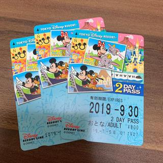 東京ディズニーリゾートライン 2Daysパスポート 3枚