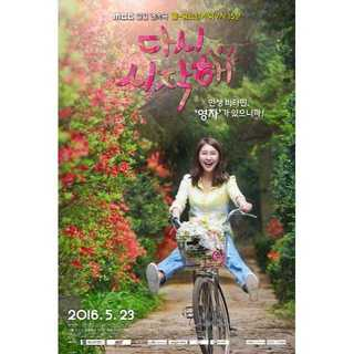 韓国ドラマ もう一度始めよう DVD版 全121話