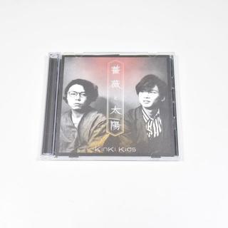 美品◆Kinki kids◆薔薇と太陽◆初回盤A◆CD+DVD◆アルバム