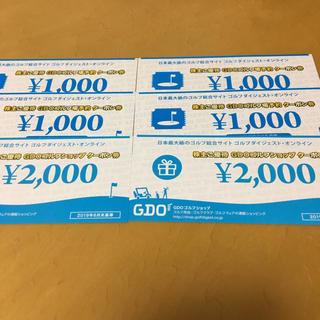 株主優待  ゴルフダイジェストオンライン 8000円分