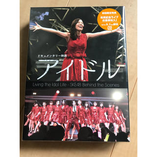 「ドキュメンタリー映画 アイドル コンプリートBlu-ray
