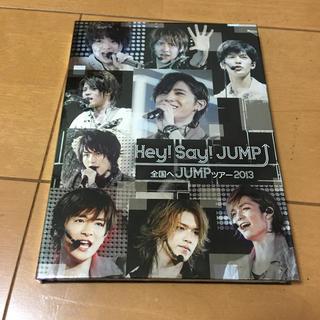 Hey!Say!JUMP/全国へJUMPツアー2013〈2枚組〉