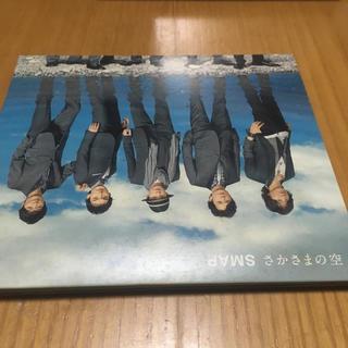さかさまの空(初回限定CD+DVD)