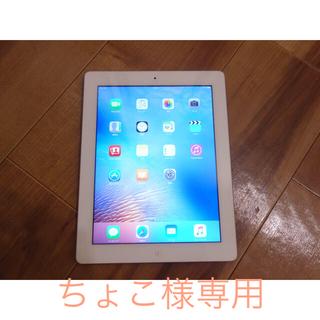 Apple - iPad 第3世代 32GB 極美品