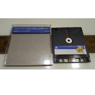 ファミコンディスクシステムソフト