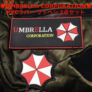◆UMBRELLA◆PVCラバー ワッペン 2点セットD