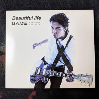 Beautiful life/GAME(初回限定 「GAME」 Music Cl