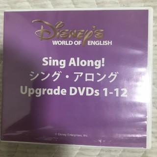 DWE 新子役 シングアロング DVD