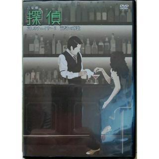 【DVD】音楽劇「探偵 哀しきチェイサー2 雨だれの挽歌」