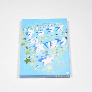テゴマスのまほう◆LIVE DVD◆初回限定盤◆ステッカー付き
