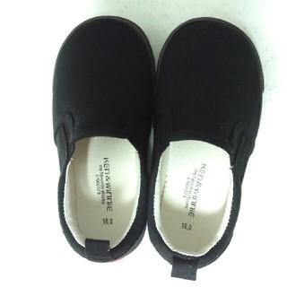 スリッポン 靴のヒラキ 18cm