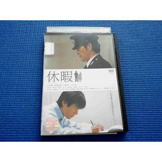 DVD 休暇 小林薫 西島秀俊 柏原収史 、 菅田俊 、 利重剛 門井肇