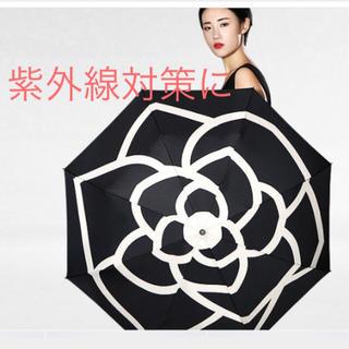 カメリア折りたたみ傘 ブラック 【晴雨兼用・紫外線対策】camellia