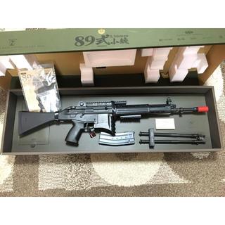 東京マルイ製 ガスガン89式小銃 固定銃床型