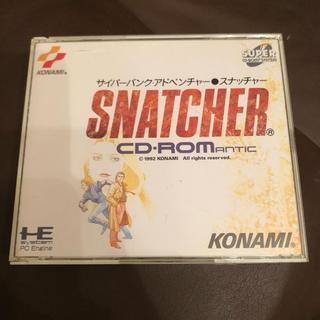 エヌイーシー(NEC)のSNATCHER 【PCエンジン】(家庭用ゲームソフト)
