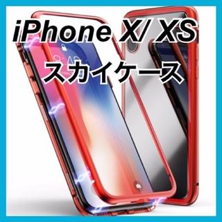 iPhone スカイケース  背面ガラス iPhoneX/XS